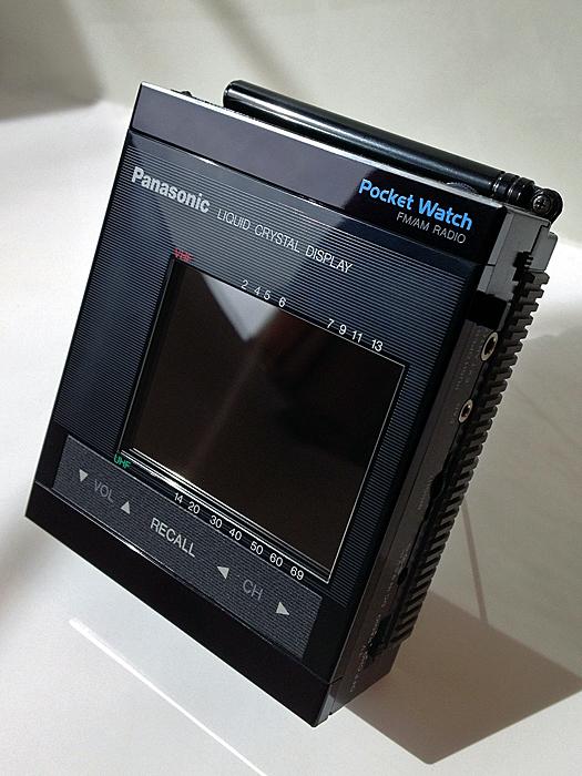 Panasonic Pocket Watch CT 311E photographed March 24, 2012