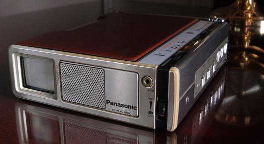 Panasonic TR 1000P photographed May 8, 2010