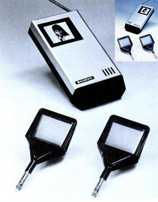 Sanyo Index Beam prototype, photo curtsey Popular Science