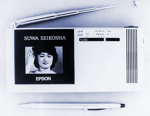 Seiko TV press rel a wordpress 525