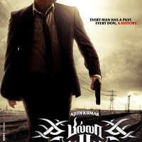 My Favourite Quotes from Billa 2