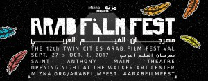 Twin Cities Arab Film Fest by Mizna and MSP Film Society logo banner