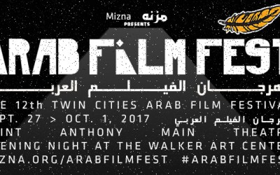 The 12th Annual Arab Film Festival