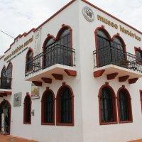 Centro / Downtown: Naval History Museum, Puerto Vallarta, Mexico