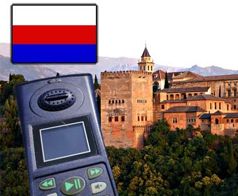 Alhambra Audioguide Russian Tour