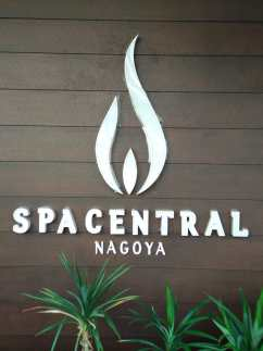 Spa Central Nagoya Hill Batam Centre Kepri Promotion