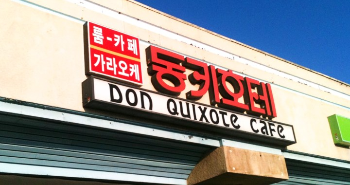 Don Quixote cafe