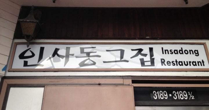 Insadong Korean Restaurant
