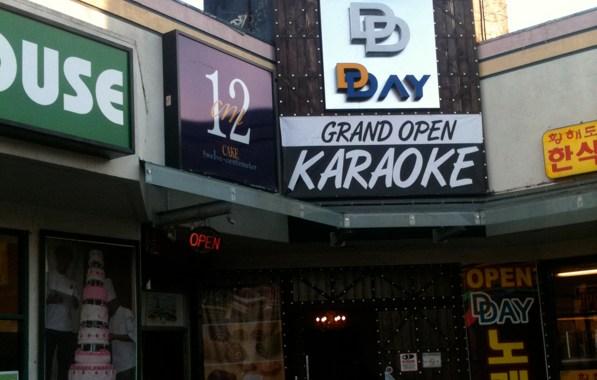 DDAY Karaoke in North Koreatown