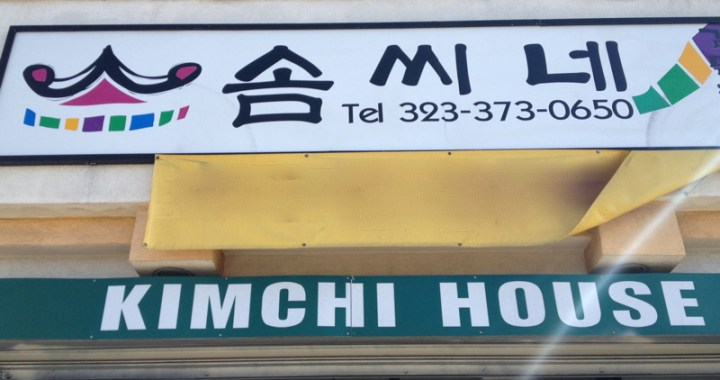 Somseeneh Kimchi House on Pico