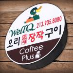 WellQ Korean Restaurant