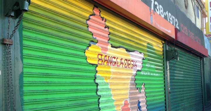 Little Bangladesh on 3rd Street