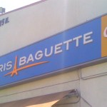 Paris Baguette: North Koreatown