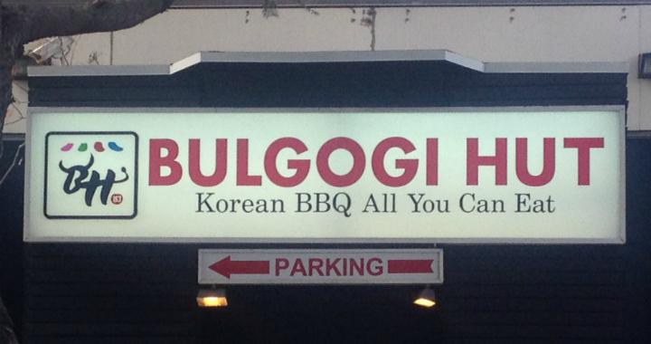 Bulgogi Hut: All You Can Eat Korean BBQ