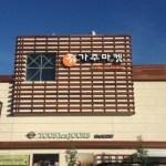 California Market, Western Avenue LA