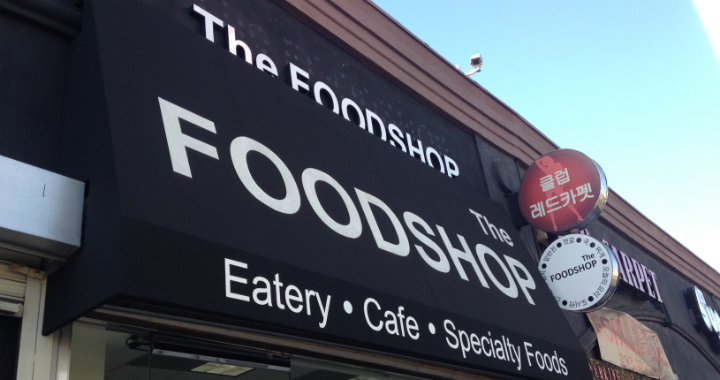 The Foodshop: Western Avenue, North Koreatown LA