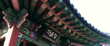 Korean Gazebo
