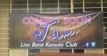 Club Jam - FIRE