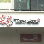 Tasty Grill : Korean Restaurant