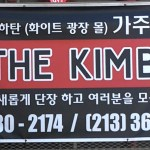 The Kimbap