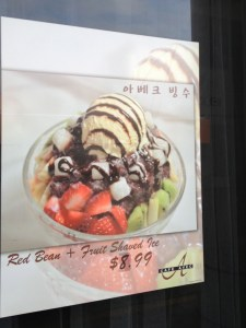 Korean shaved-ice dessert