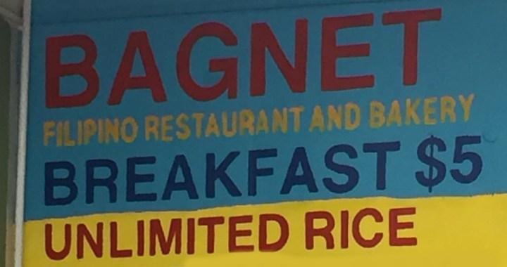 Bagnet Filipino Food in L.A.