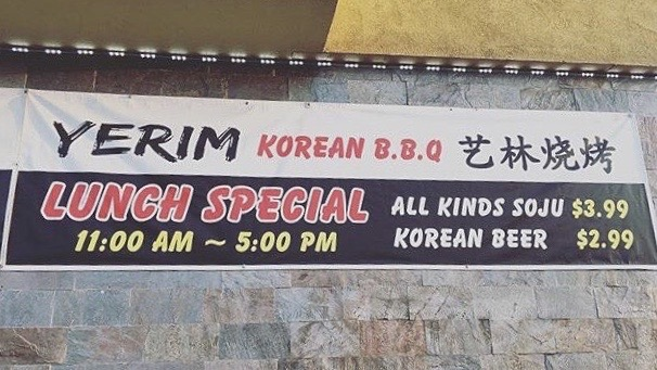 Yerim Korean BBQ