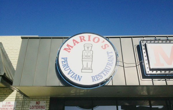 Mario's Peruvian on Melrose