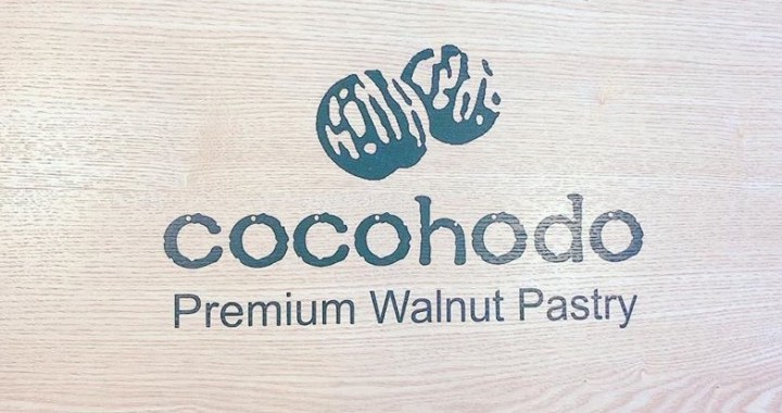 Cocohodo walnut pastry