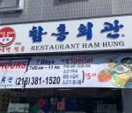 Ham-Hung Restaurant