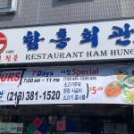 Ham Hung Korean Restaurant