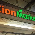 Zion Market in Koreatown
