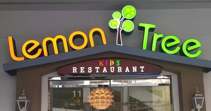 Kids Restaurant in Los Angeles