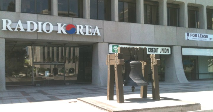 Radio Korea Los Angeles