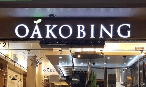 Oakobing 6th Street