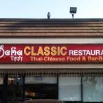Classic Thai Restaurant 3rd Street