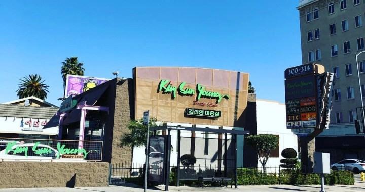 Kim Sun Young hair salon