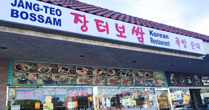 Bossam restaurant Los Angeles