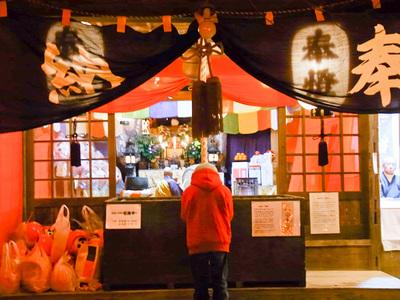 Koshin sama (お庚申さま)Festival in Asama & Azusagawa on 22nd