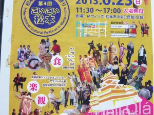 International Cultural Festival:June 23rd Sunday