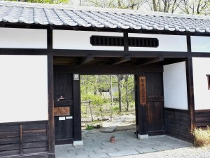 Matsumoto Folk Craft Museum - Handcrafted Artifacts from Everyday Life