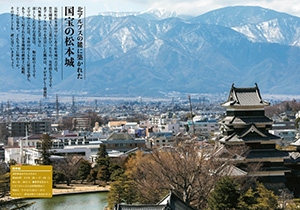 NHK出版「おとなの歩き旅」サイト試し読みの画像の一部