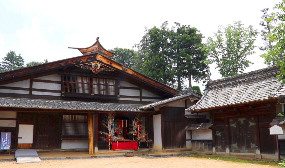 Baba Family Residence