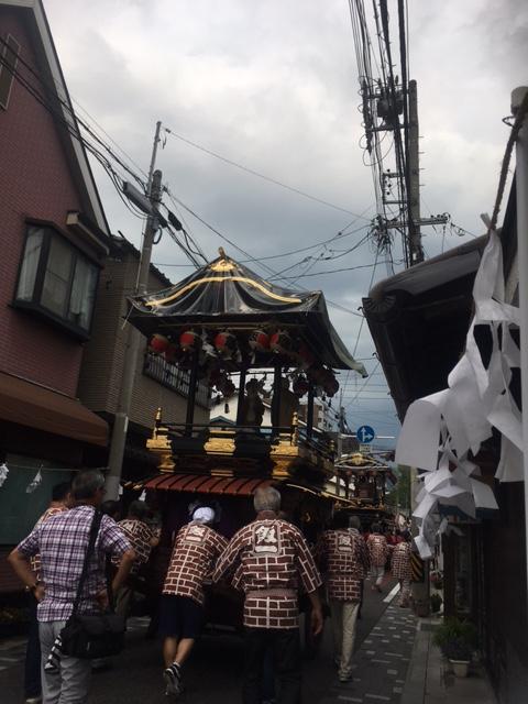 飯田町一丁目