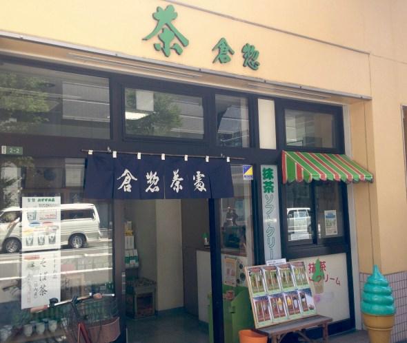 Storefront of Kuraso