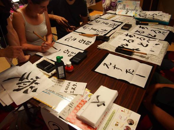 Learn to write your name in Japanese or any of your favorite words & phrases