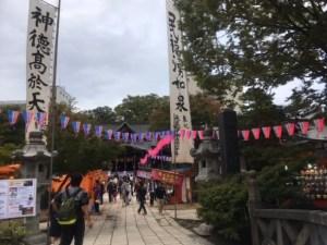 Shinto Festival & Traditional Float Display at Yohashira Shrine