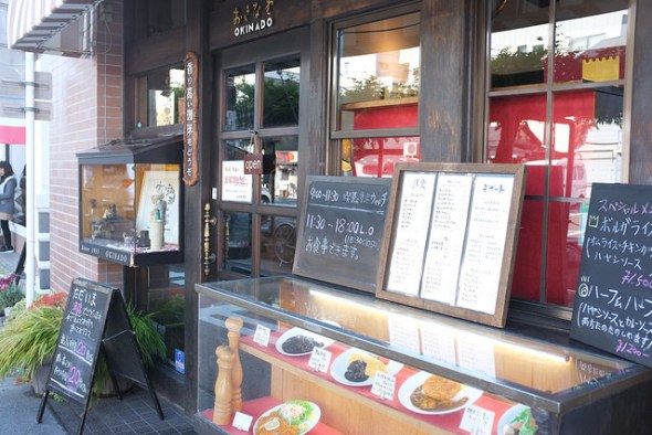Entrance to Okinado, complete with plastic food display