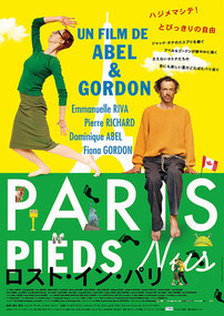 Movie poster for Lost in Paris