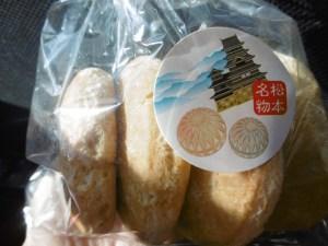 考驗一下自己的味覺~味噌麵包